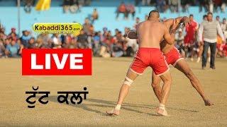Tutt Kalan (Nakodar) Kabaddi Cup (Live) 16 Jan 2017