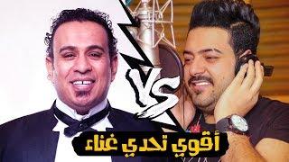 منافسه بين محمود الليثى و اسماعيل الليثى و بنت صوتها جميل اوي !!  شوف اللى حصل