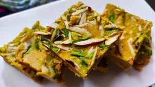 Besan burfi recipe | Besan ki katli recipe| Halwai jaisi burfi Ghar pr | Indian sweet recipe