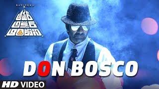 Don Bosco Full Video Song   Amar Akbar Antony Telugu Movie   Ravi Teja, Ileana D