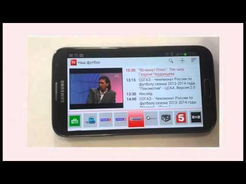 mobilnoe-tv