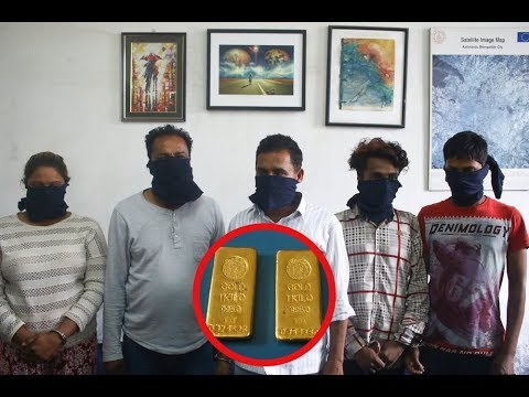 Xxx Mp4 5 Arrested With 3 Kg Gold 3gp Sex