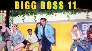Salman Khan की Bigg Boss 11 Launch पर शानदार ENTRY