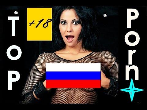 Русские порно звезды топ 5 лучших