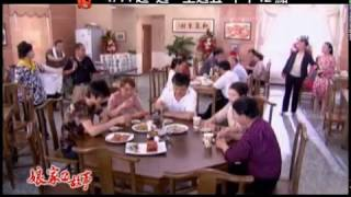 Story of My Mother's House娘家的故事 - Chinese Drama Preview