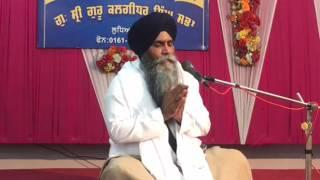 Dasam Granth - Giani Pinderpal Singh Ji - New Katha Vichaar 2017 (HD)