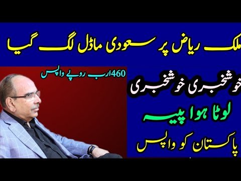 Xxx Mp4 SC HAS ACCEPTED 460B OFFER OF MALIK RIAZ AND BAHRIA TOWN HAQEEQAT NEWS 3gp Sex