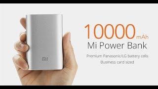 فتح صندوق باور بانك شاومي و كيف تعرف هل هو أصلي 100% أم تقليد| 10000 Uboxing powerbank xioami