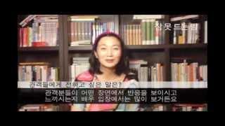 '잠 못 드는 밤' 주희 역∥배우 김주령 영상 인터뷰