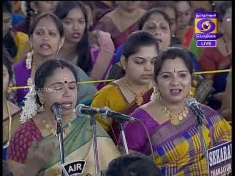 Xxx Mp4 171st Thyagaraya Aradhanotsavam 2018 Pancharatna Keerthana Alapanam Thiruvaiyaru 3gp Sex