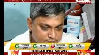 Fake doctor named Naren Pandey busted from his clinic at North Kolkata