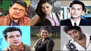 বাংলাদেশী নায়ক নায়িকাদের আসল নাম ।। BD Actor & Actress