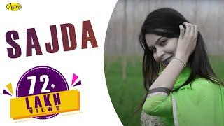Sajda Pamma Sahir & Sudesh Kumari