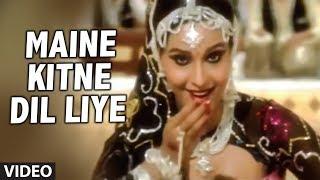 Maine Kitne Dil Liye [Full Song] | Vardi | Sunny Deol