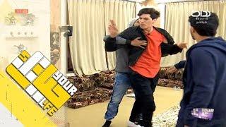 #حياتك16   خلاف تركي الموسى وبندر أبو زيدة وإبراهيم عواد تبدأ بمشادة كلامية وتنتهي بالتشابك بالأيدي