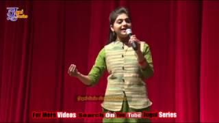 ये सुन्दर कविता सुनकर आपकी आँखों में आंसू आ जायेंगे    Sonal Dahiya    Awesome Kavita    Beti Song