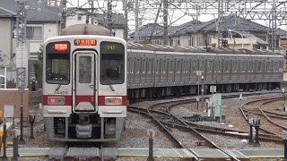 【全150両撮影】東武鉄道 30000系 全15編成 150両撮影 2015年01月31日現在
