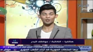 لقاء مع الفنان عبدالرحمن العقل - برنامج Y Zone