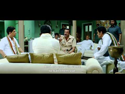 Policegiri - Trailer