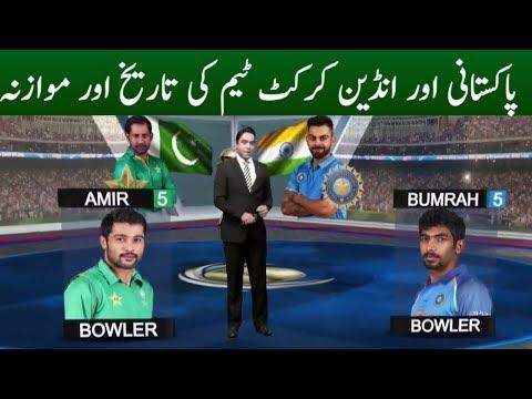Xxx Mp4 Comparison Of Indian Pakistani Cricket Team Champions Trophy 2017 3gp Sex