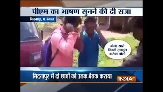 TMC workers beat students for attending PM Modi rally in Midnapore