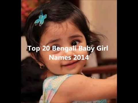 Top 20 bengali baby girl names 2015, Beautiful Bengali baby girl Names