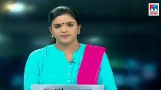 സന്ധ്യാ വാർത്ത | 6 P M News | News Anchor - Shani Prabhakaran | July 18, 2018