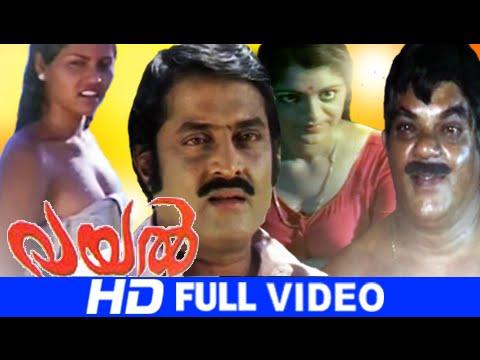 Malayalam Full Movie  | Vayal | Soman,Silk Smitha | Malayalam  Movie [HD]