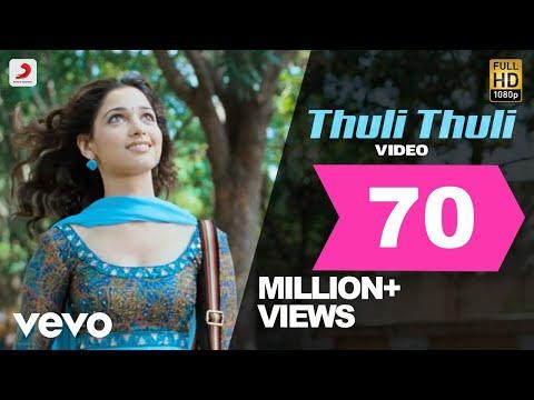 Xxx Mp4 Paiya Thuli Thuli Video Karthi Tamannah Yuvan Shankar Raja 3gp Sex