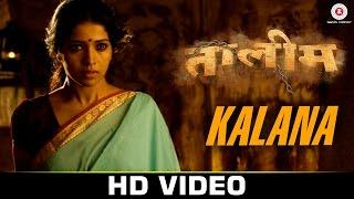 Kalana - Taleem | Divya Kumar, Kalpana Patowary |  Praful Karlekar