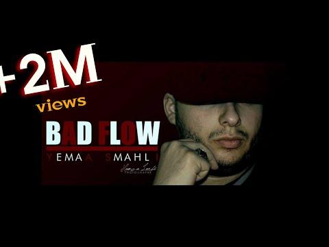 Bad Flow - Yema smahli  ( Audio ) 2013