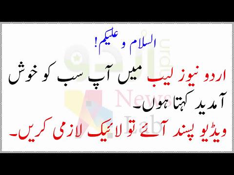 Xxx Mp4 آج کل کے لڑکے ایک دوسرے سے کے ساتھ جنسی فعل کیوں کرتے ہیں اسکی کیا وجہ ہے؟ Urdu News Lab 3gp Sex