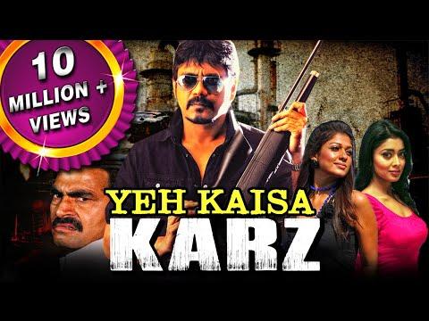 Xxx Mp4 Yeh Kaisa Karz Boss Hindi Dubbed Full Movie Nagarjuna Nayanthara Shriya Saran 3gp Sex
