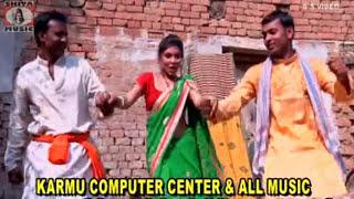 Bengali Purulia Song 2017 - Amar Choto Nunu | New Release | Video Album - Phankey Phank
