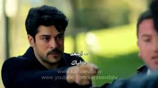 مسلسل حب أعمى - إعلان الحلقة 26 مترجمة للعربية