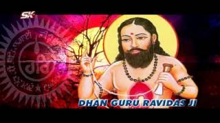 Rambi | Ks Bhamrah | Sk Production | New Punjabi Song 2017