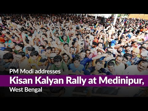 Xxx Mp4 PM Modi Addresses Kisan Kalyan Rally At Medinipur West Bengal 3gp Sex