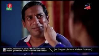 Mosharraf karim Funny Video - Mix Youtube Collection 10