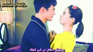 المسلسل التايلندي الجديدduang jai nai fai nhao على اغنية اجنبية حزينه مترجمه