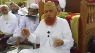 Sheik Molana Muhammad Makki ka (Harram pak main sawal o jawab )