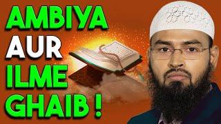 Kya Ilm Ghaib Rasool SAWS Ko Tha Aur Kya Ambiya Ko Ilm Ghaib Hota Hai By Adv. Faiz Syed