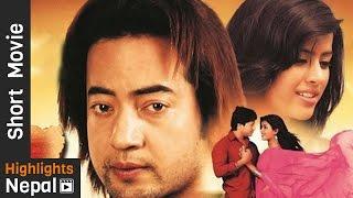 Nepali Short Movie YO KATHA HO TIMRO MERO | Ft. Suman Singh, Rista Basnet