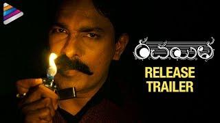 Rachayitha Release Trailer | Vidyasagar | Sanchita Padukone | #Rachayitha | Latest Telugu Trailers