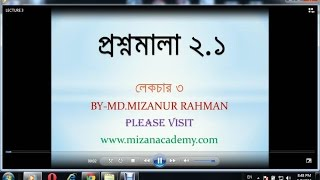 Download GENERAL MATH CHAPTER 2.1 MATH.NO (8-12)  FOR  CLASS 9 & CLASS 10 IN BANGLADESH 3Gp Mp4