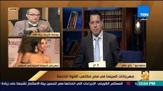 المدير التنفيذي لمهرجان القاهرة السينمائي يكشف لرأي عام آخر الاستعدادات