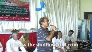 Sindhi Song: Sindhi Film Ladali: Sindhi Gazal: Bhal Man:  Hiru Masand