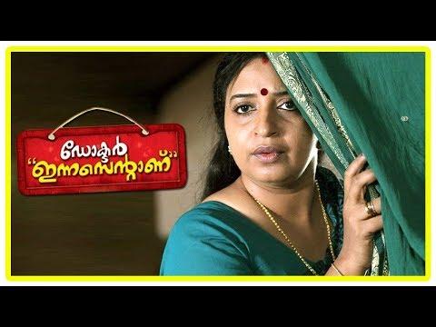 Latest Malayalam Movie 2017   Dr Innocentaanu Scenes   Devan invite Innocent for wedding   Sona