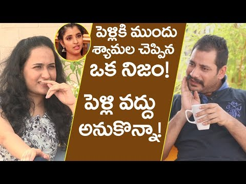 Xxx Mp4 Anchor Shyamala Husband Narasimha Reddy Interview Friday Poster Interviews 3gp Sex