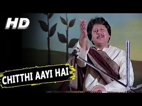 Xxx Mp4 Chitthi Aayi Hai Pankaj Udhas Naam 1986 Songs Sanjay Dutt Nutan Amrita Singh 3gp Sex