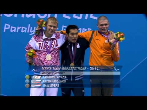 Swimming - Men's 100m Breaststroke - SB14 Victory Ceremony - London 2012 Paralympic Games